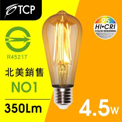 TCP RA95仿鎢絲型ST58 LED燈泡 (7.5折)