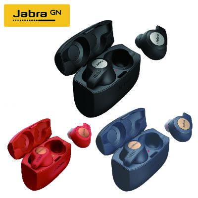 情人節組合【Jabra】Elite Active 65t 入耳式無線運動藍牙耳機(原廠貨/保固兩年) (9.5折)