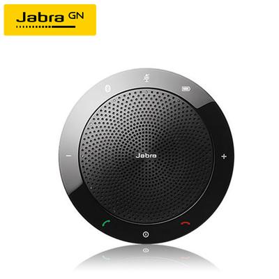 【Jabra】Speak 510 可攜式會議電話揚聲器 (9.4折)