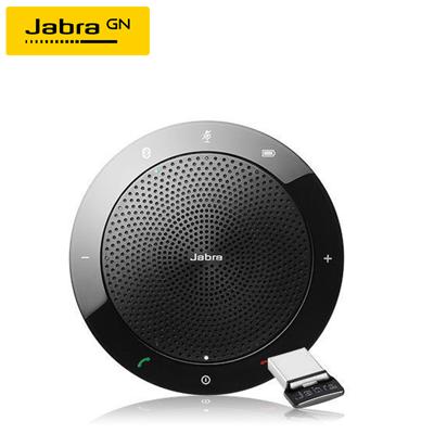 【Jabra】Speak 510+ MS 可攜式會議電話揚聲器 (9.5折)