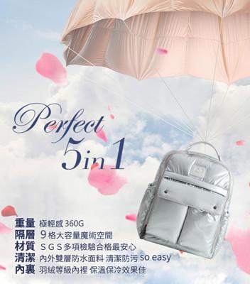 花花Hana Bene 極輕感中後背全開式9格層空氣媽媽包 (9.2折)