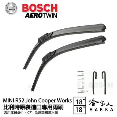 BOSCH MINI JOHN COOPER WORKS R52 04年~07年 原裝進口專用雨刷 (10折)