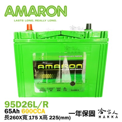AMARON 愛馬龍 95D26L TOYOTA PREVIA 蓄電池 汽車電池 電瓶 80D26R (7.8折)