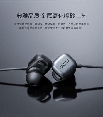 QCY M1 Pro 磁吸開關機 Qy12升級款 台灣保固 藍芽耳機 NCC 現貨 智能磁吸式 (4.8折)