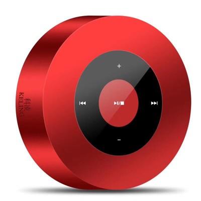 科凌A8 特賣 原廠 玫瑰金 藍芽 藍牙音箱 插卡 重低音 KELING A8 NCC認證 (4.7折)