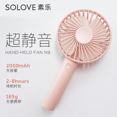 送兩用長繩 SOLOVE N9 保固 手持電風扇 團購送 solove n9 USB風扇 手持扇