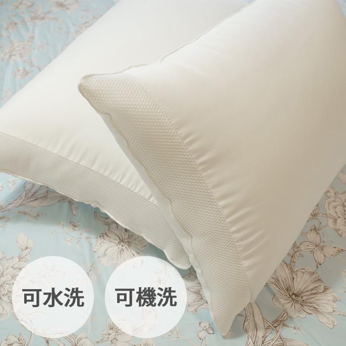 annahomemit可機洗超透氣水洗枕頭