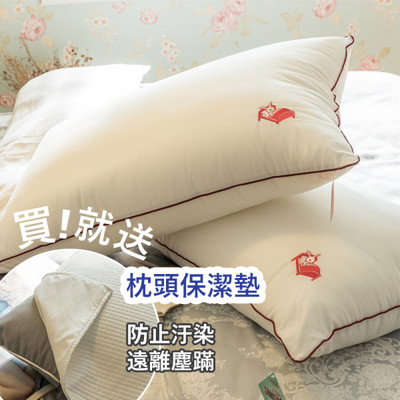【Annahome】新光四孔纖維棉枕頭 加碼送\
