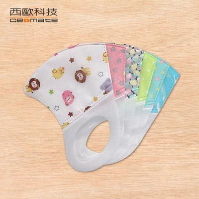 【西歐科技】3D兒童立體口罩(50片/盒) (2.6折)