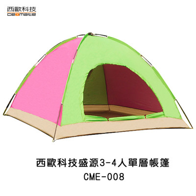 西歐科技 盛源3-4人單層帳篷 200*200*135cm CME-008 (3.3折)