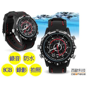 西歐科技 P5000-AP 時尚手錶造型防水錄影音機 8GB (2.2折)