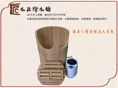 [台灣木匠檜木桶] 檜木蒸足桶 肖楠(大)直徑48公分高64公分 (8.6折)