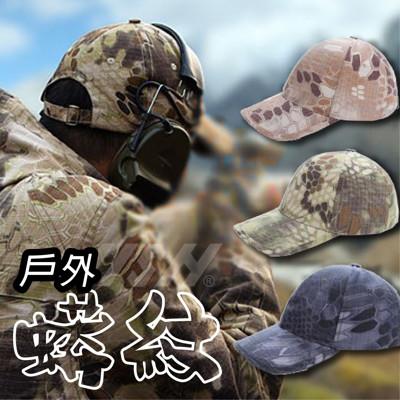 戰地配色透氣帽 新款全新現貨當天出貨全新經典沖評139一頂adidas 老帽 愛迪達 棒球帽慢跑 (3.5折)