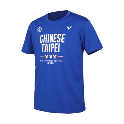 VICTOR 東京奧運中華隊官方紀念男短袖T恤-台灣製 吸濕排汗 涼感 勝利 藍白紅 (7.6折)