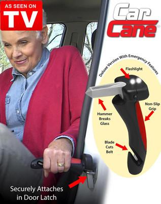 汽車便利扶手安全錘 (4.6折)