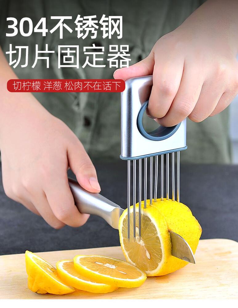 304不鏽鋼  多功能洋蔥切片叉 食材固定器