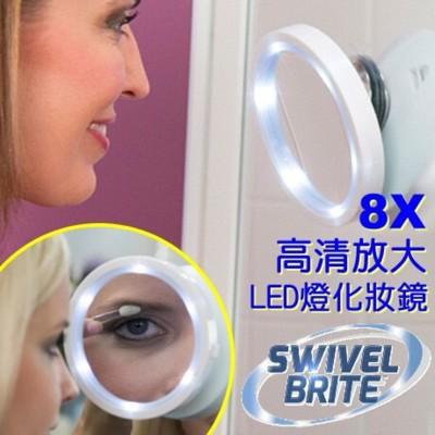 TV 創意商品 360度旋轉化妝鏡 8倍放大鏡 (5.2折)