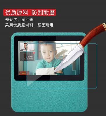 小度在家智慧視頻音箱   高清防刮膜(