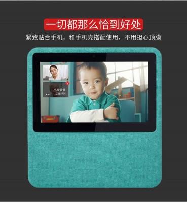 小度在家智慧視頻音箱   高清鋼化膜 (9折)