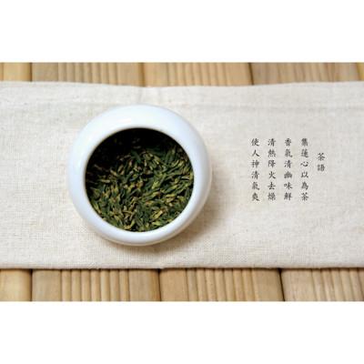 蓮心茶 120g - 隨機贈送濾茶器 [五桔國際] (4.7折)