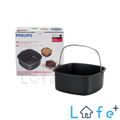 philips 飛利浦 氣炸鍋 烘烤鍋 焗烤鍋 hd9925 適用 hd9240 hd9642 (5.2折)