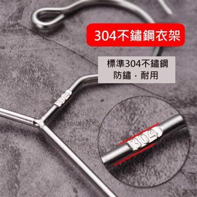 ESH34-2 不銹鋼304衣架不生銹 曬衣架 長度45cm線徑4mm 實心白鐵衣架 (5.6折)