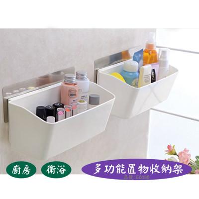 【 EASYCAN 】EC036 強力無痕貼 廚房/衛浴多功能置物收網架 易利裝生活五金 收納架 (8.2折)