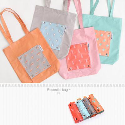 韓版可折疊輕便購物袋 旅行出門必備 (1.8折)