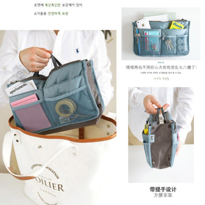 韓國創意 多功能手提雙層收納袋中袋 (1.6折)
