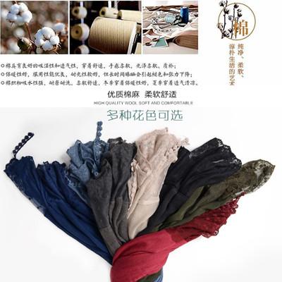 性感蕾絲 純色流蘇棉麻圍巾 (2.2折)