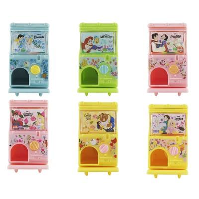 Disney迪士尼公主迷你扭蛋機 免代購 現貨 官方正版授權 (10折)