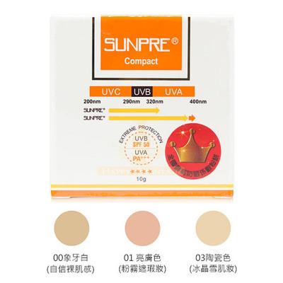 荷麗美加 MONA FREMA上麗高效防曬粉餅SPF50 PA+++(潤膚色) (5.6折)