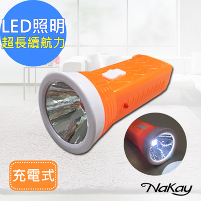 【NAKAY】300米照明充電式LED手電筒(NLED-101)輕巧好攜帶 (6.7折)