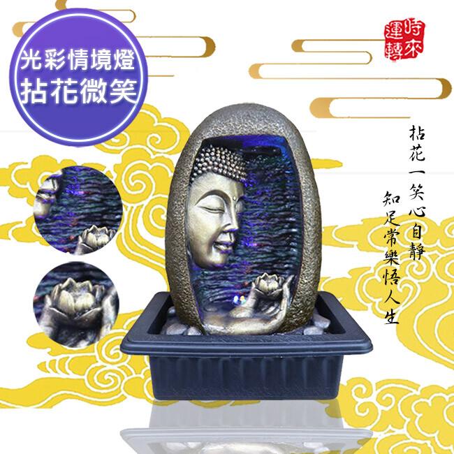 kinyo發發發時來運轉情境燈 (gar-6368)拈花微笑