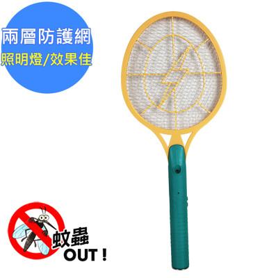 【勳風】LED二層捕蚊拍電蚊拍(HF-986B) (5.4折)