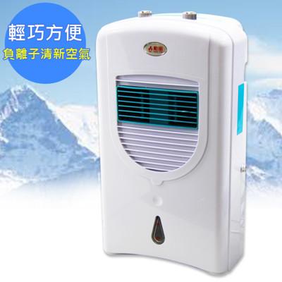【勳風】冰風暴冷凝負離子移動式水冷氣(HF-A620C) (5折)