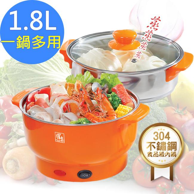 鍋寶1.8l多功能料理鍋(ec-180-d)煎煮炒蒸火鍋