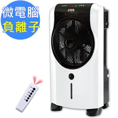 【勳風】冰霧活氧降溫冰涼水冷氣冰霧扇 旗艦版(HF-5098HC)附冰晶罐 (6.1折)