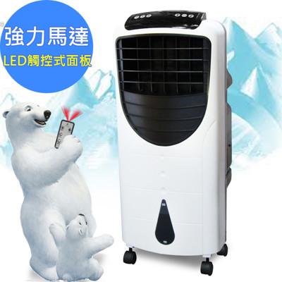 勳風冰風暴 降溫/冷凝/移動式/水冷氣(HF-A800C)北極熊 (6.1折)