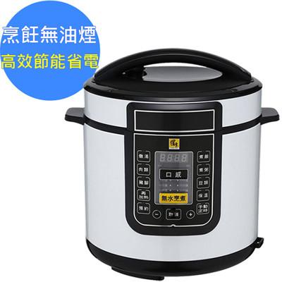 【鍋寶】智慧型 6L微電腦 壓力快鍋 萬用鍋(CW-6102W) 無水料理功能 (7.9折)