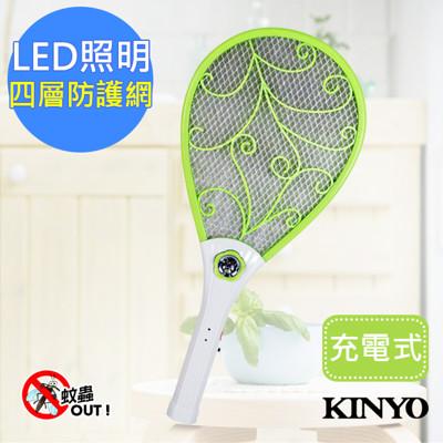 【KINYO】充電式LED四層電捕蚊拍電蚊拍(CM-2230)大小黑蚊剋星 (8折)