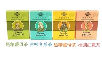【olina】養生黑糖飲品六款式組-冷熱皆可沖泡 (5折)
