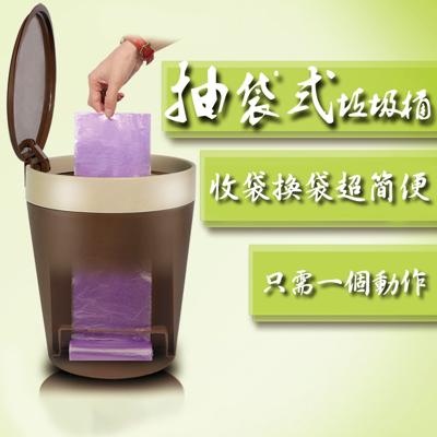 簡約自動換袋掀蓋式垃圾桶 (3.7折)