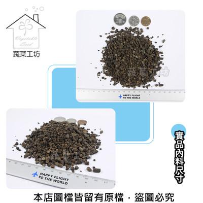 普吉牌蚯蚓糞有機質肥料20公斤裝±5%(粒狀) (8.3折)