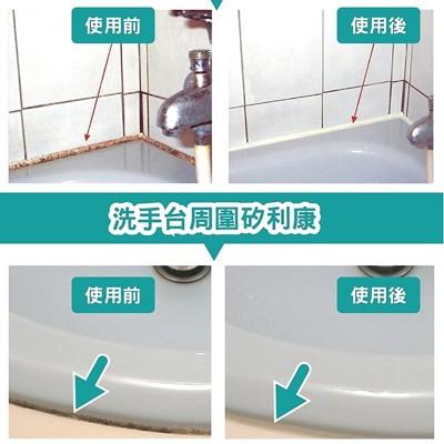 《日本製》矽利康接縫膠去霉除斑劑 50ML (2.9折)