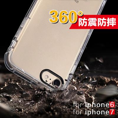 iPhone 6/7系列『軍事級氣墊防摔殼』(五色可選) (1.4折)
