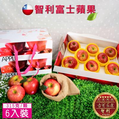 智利富士蘋果6顆裝禮盒 (4.5折)
