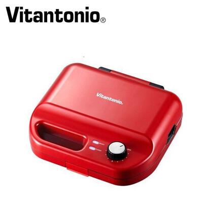 Vitantonio 鬆餅機VWH-50B 可定時 自動斷電 內附帕尼尼 方格 烤盤 紅色 (7.8折)