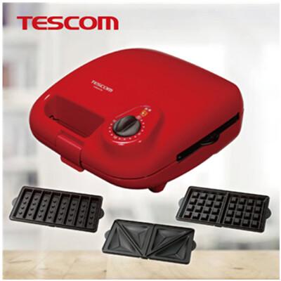 tescom 三盤式鬆餅機 hsm530tw內附三種烤盤 (7.5折)