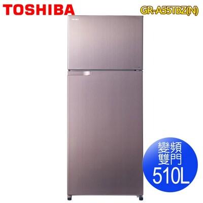 【含拆箱定位】TOSHIBA東芝 510公升雙門變頻冰箱-優雅金GR-A55TBZ(N) (7.3折)
